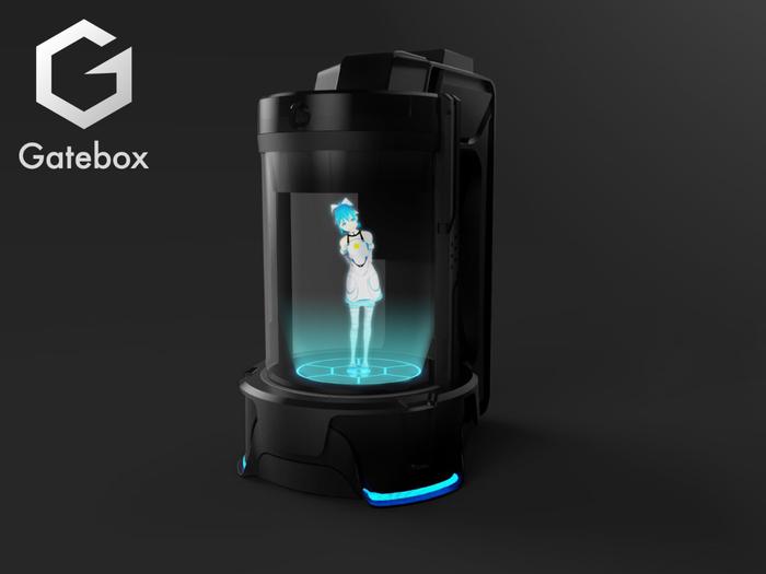 японский робот Gatebox 2 (700x525, 76Kb)