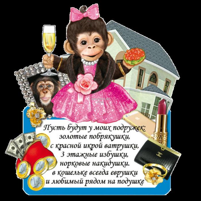 Godobesyany8-1500x1500 (700x700, 621Kb)