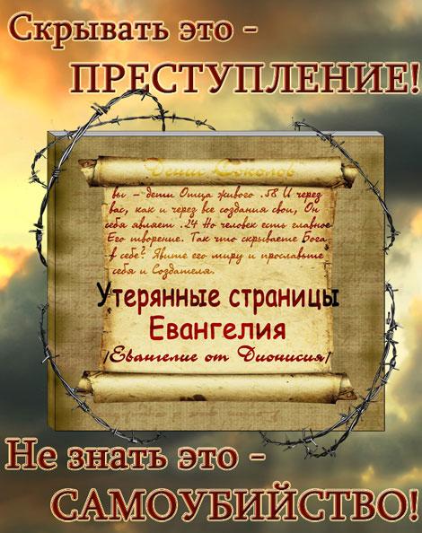 _book2 (470x594, 94Kb)