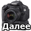 Фотоаппарат (100x100, 17Kb)