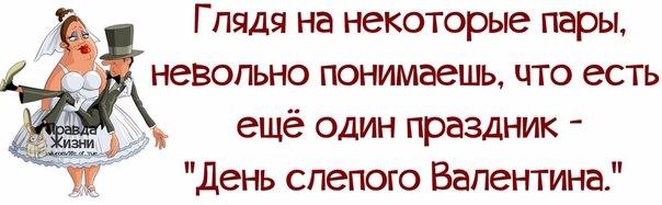 1391351230_frazochki-1 (604x187, 132Kb)