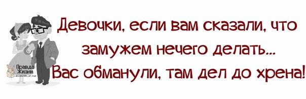 1391351252_frazochki-2 (604x196, 100Kb)