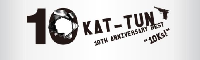 KAT-TUN 2016 LIVE 10TH ANNIVERSARY BEST 10Ks! 01a (684x208, 36Kb)