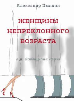 4844560_zhenschinynepreklonnogovozr (240x326, 11Kb)