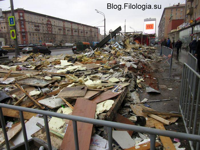 Груда мусора на месте снесенных торговых павильонов у станции метро Сокол. Февраль 2016 (700x525, 89Kb)