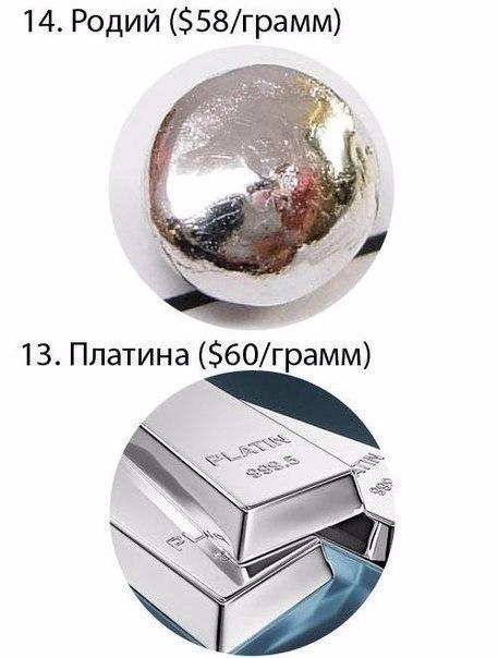 2 (457x604, 127Kb)