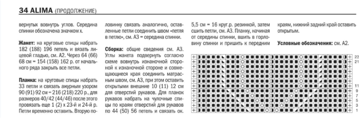 Fiksavimas.PNG1 (700x231, 78Kb)