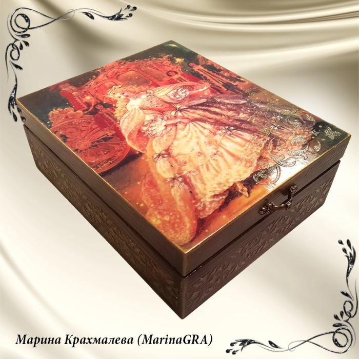 4499079_Shkatylka_dlya_Zolyshki (700x700, 359Kb)