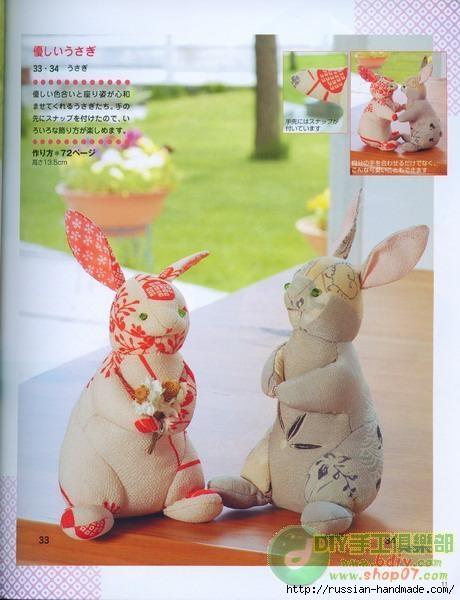 Шьем зайцев и кроликов. Выкройки (10) (460x600, 130Kb)