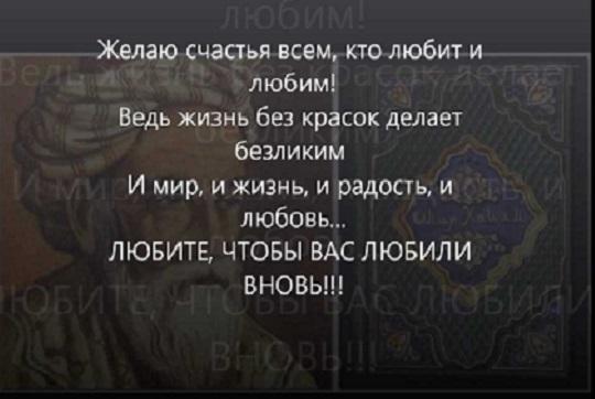 tadzhikskaja_mudrost_omar_hajjam_mudrosti_zhizni (640x462, 52Kb)