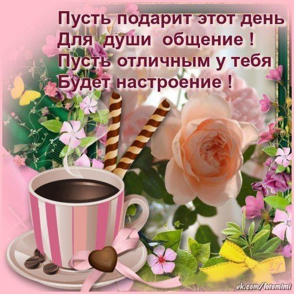 pustb_podarit_yetot_denb_waptur_ru (604x604, 77Kb)