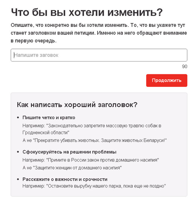 4264148_12_Peticiya (670x700, 82Kb)