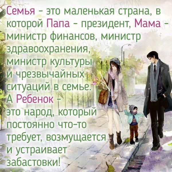 http://img1.liveinternet.ru/images/attach/c/11/127/976/127976291_5642916_12670318_932971200106347_6754064475247386413_n.jpg