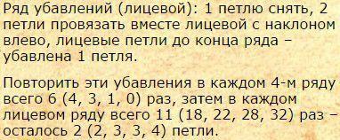 3-1 (382x158, 116Kb)