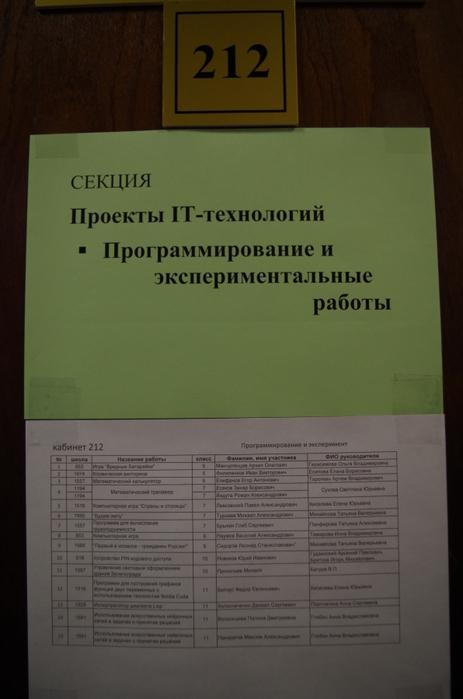4128145_CADR1281 (463x700, 175Kb)