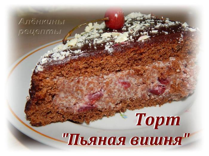 0_a5994_4afc4b81_L_yapfiles.ru (700x525, 68Kb)