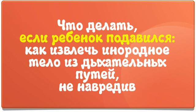 0_a5994_4afc4b81_L_yapfiles.ru (640x368, 133Kb)