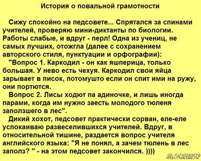 3925311_gramotnost (700x558, 393Kb)