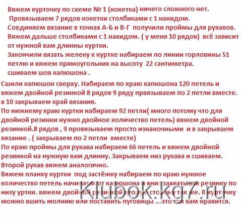 p_5132 (478x436, 313Kb)