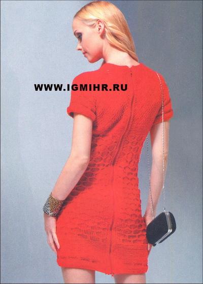 Фото платья регланом на спицах