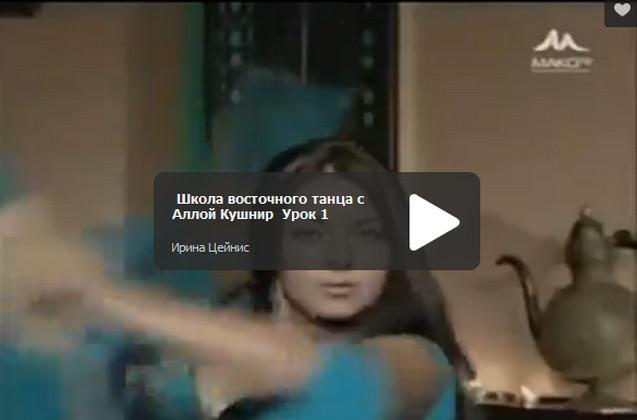 3720816_vostochnii_tanec1 (637x420, 23Kb)