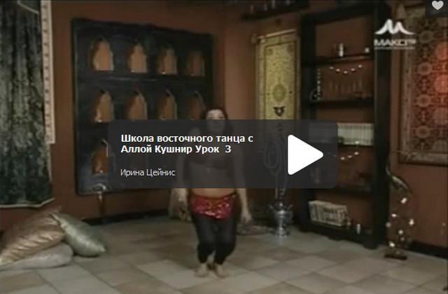 3720816_vostochnii_tanec3 (640x420, 31Kb)