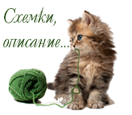 3831326_90247616_A_Little_Fluffy_Kitten_and_a_Ball_of_Furkopirovanie (193x168, 51Kb)