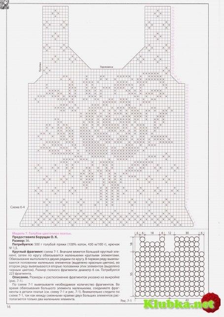 2Jcfe6nHXVs (454x640, 200Kb)