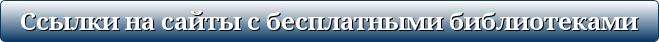 button (659x42, 10Kb)