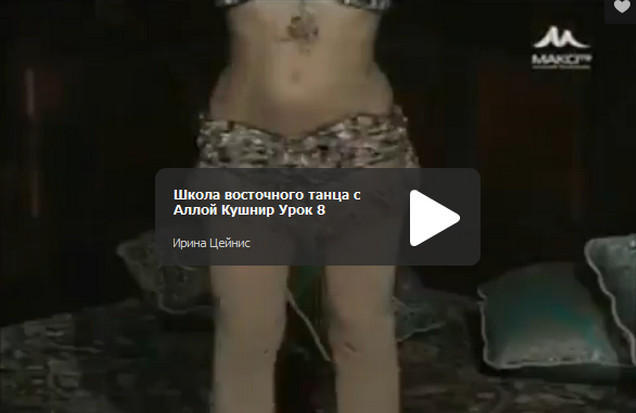 3720816_tanec_jivota3 (636x413, 19Kb)