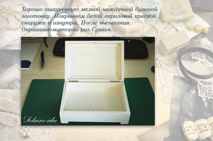 5848679_Shkatylka__devyshka_3 (700x465, 245Kb)