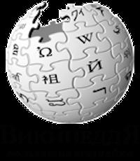 1Wikipedia-logo-sib (200x230, 44Kb)