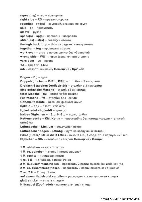 шгш (10) (494x700, 156Kb)