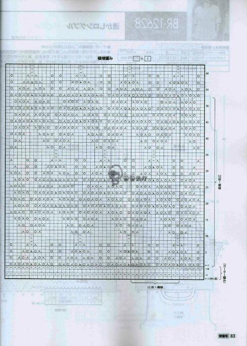 93 (500x700, 382Kb)