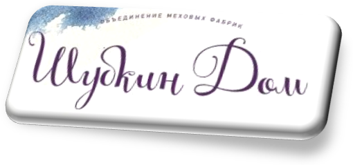 Шубкин дом/3676705_image001 (510x239, 88Kb)