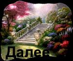 4809770_YaSad1 (150x125, 45Kb)
