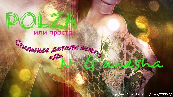 GVcqiZnpGUk (700x391, 266Kb)