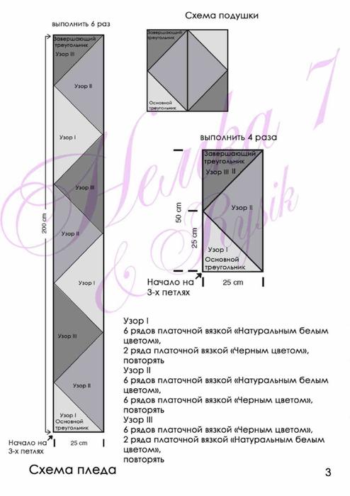 0_f4772_8c72611e_orig (494x700, 147Kb)