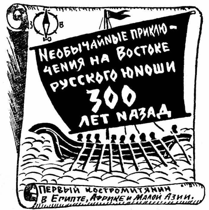 полозов 1 (800x800, 331Kb)