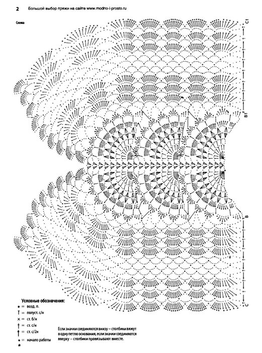 Вяжем крючком 2-2016 (22) (521x700, 238Kb)