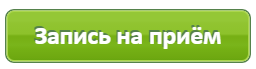 3509984_bab4dca625c7de658496c5bd6da0bc0c (256x69, 5Kb)