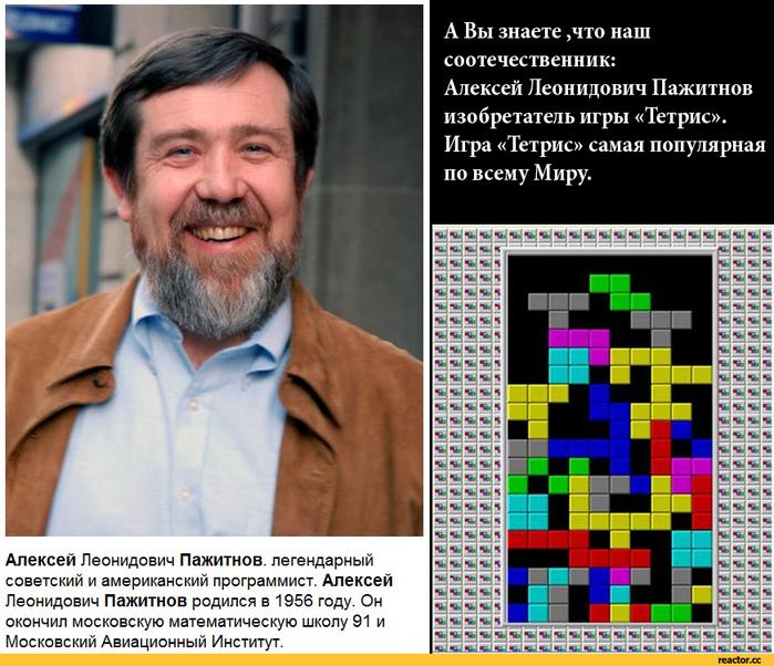 3509984_tetris (700x602, 404Kb)