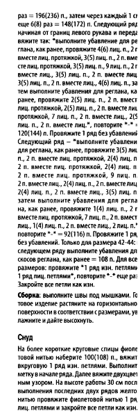 Fiksavimas.PNG1 (199x598, 86Kb)