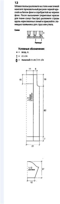 Fiksavimas.PNG1 (205x700, 52Kb)