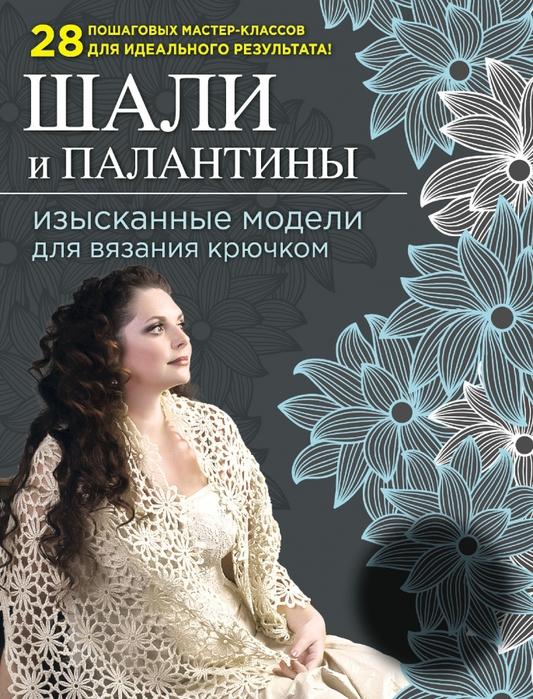 5118452_SShvyazkr_1 (533x700, 345Kb)