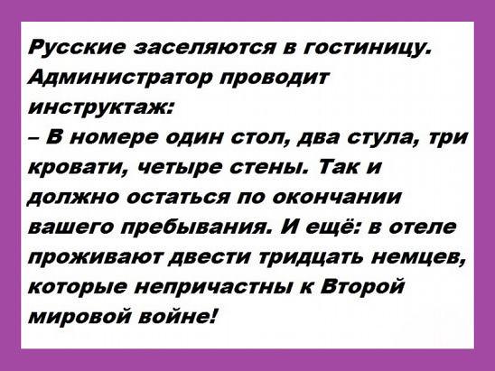 http://img1.liveinternet.ru/images/attach/c/11/128/167/128167749_russkie.jpg