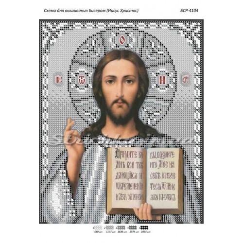 309-shema-dlya-vyshivki-biserom-iisus-hristos-a-4-bsr-4104-500x500 (500x500, 188Kb)