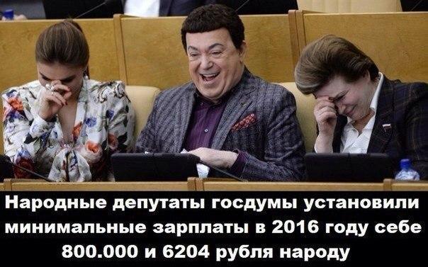 ���� (604x377, 65Kb)