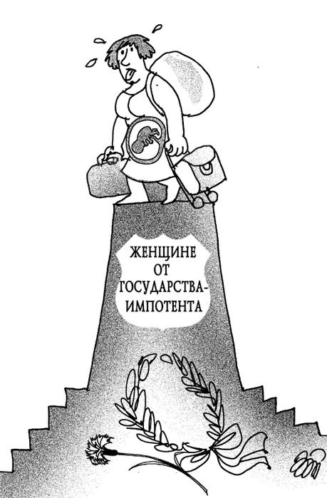 памятник.мм (459x700, 126Kb)