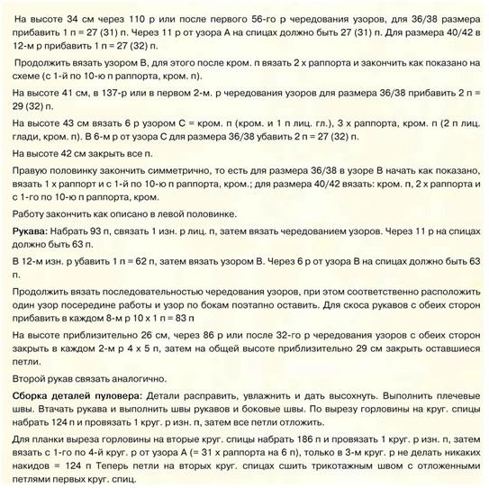 5308269_ajurkoftochka3 (543x542, 140Kb)